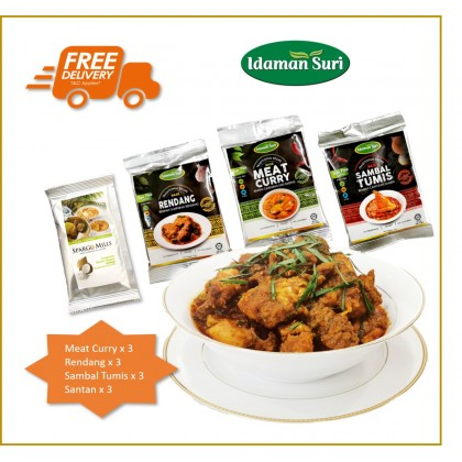 Curry-Rendang Package (4-in-1) - 10% Discount